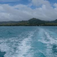 bye bye Guam